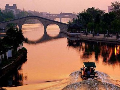 China's Grand Canal.jpg