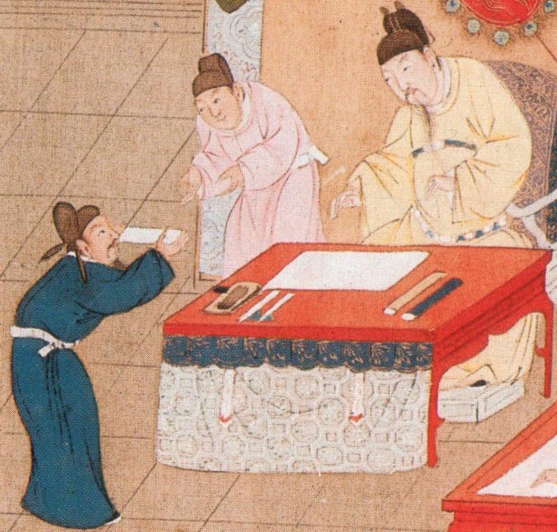 bureacracy in japan essay