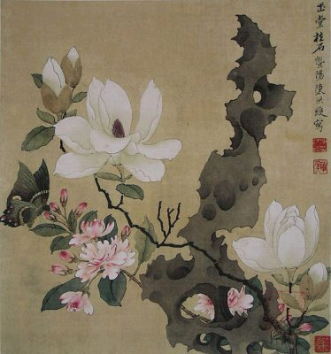 Leaf Painting by Chen Hongshou.jpg
